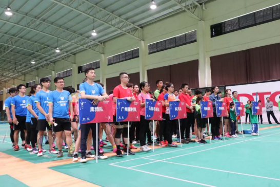 The closing ceremony of the 2nd DTC. Custom Cup Badminton League and the Interesting Sports Meeting
