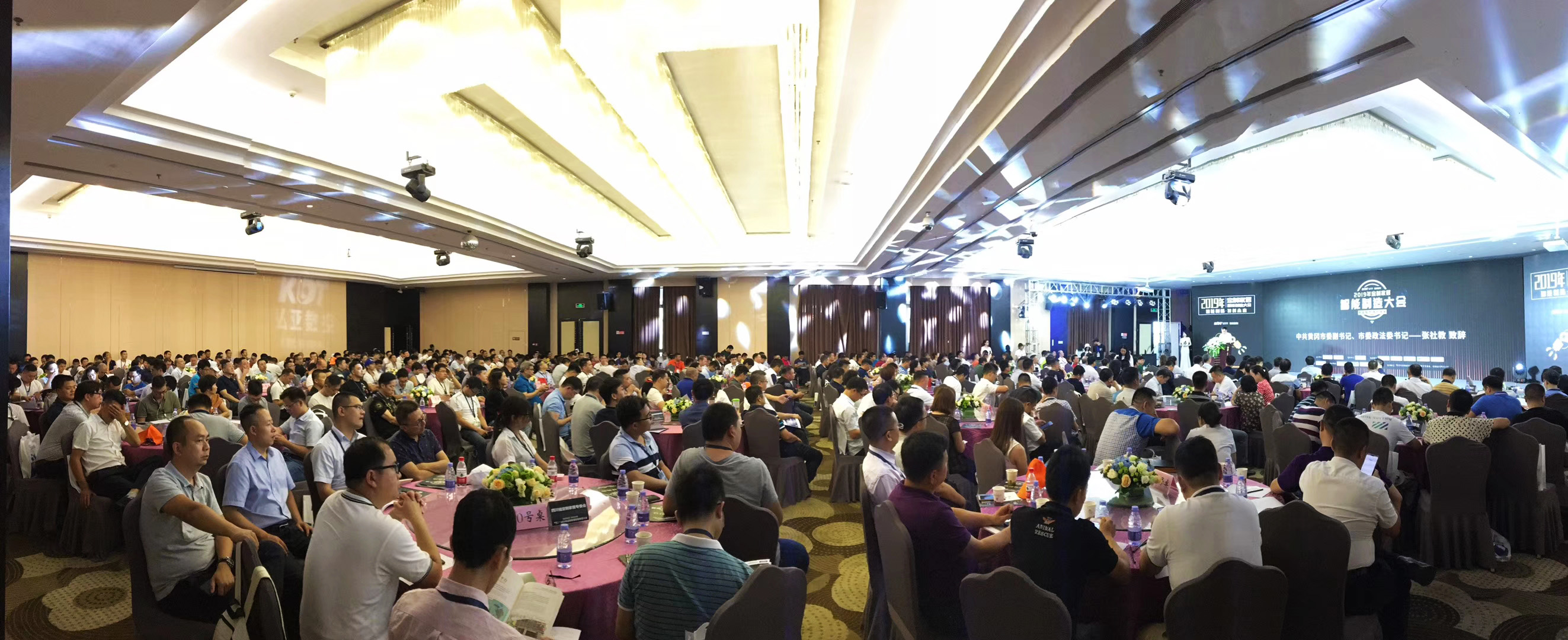 More than 500 people gathered together, and the 2019 customized home smart manufacturing conference